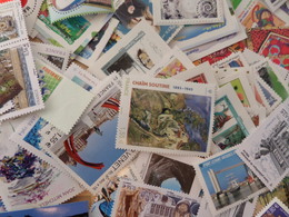 France Collection/lot Neufs ** MNH 2000/2010. Tous En Euros. Forte Cote. TB. A Saisir! - Collections