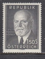 Austria 1957 - Tod Des Bundespraesidenten Theodor Koerner, Mi-Nr. 1031, MNH** - 1945-60 Unused Stamps