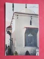 Rabat - Mosquée Moulay-Brahim (No. 533) (Maroc) - Rabat