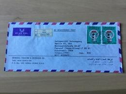 SCH3235 VAE 1986 R-Brief Von Riqa Schach Chess Echecs - Emirats Arabes Unis