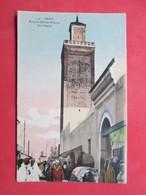 Rabat - Mosquée Moulay-Slimane, Rue Souika (No. 534) (Maroc) - Rabat