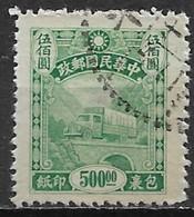 Republic Of China 1945. Scott #Q1 (U) Parcel Stamp, Truck - 1945-... République De Chine