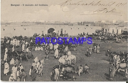 128635 AFRICA LYBIA BENGASI COSTUMES NATIVE THE CATTLE MARKET POSTAL POSTCARD - Libyen