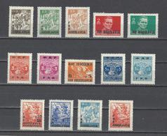 YOUGOSLAVIE.  YT  N° 530/543  Neuf *  1949 - Neufs