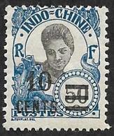 INDOCHINE  1922 - YT 120 - Neuf* - Indochina (1889-1945)