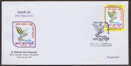 Bangladesh 2020 Scout 9th Cub Camporee 1v Stamp FDC Brochure Scouting Scoutisme - Non Classificati