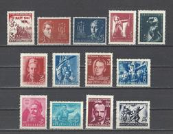 YOUGOSLAVIE.  YT  N° 569/581  Neuf **/*  1951  (voir Détail) - Neufs