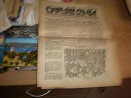 Old Humorous Magazine, Cropped Hedgehog Osisani Jez 1935 - Livres, BD, Revues