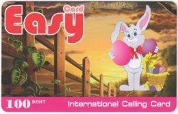 THAILAND F-073 Prepaid Easy - Cartoon, Animal, Rabbit - Used - Thaïland