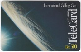 THAILAND F-102 Prepaid TeleCard - Universum, Earth - Used - Thaïland