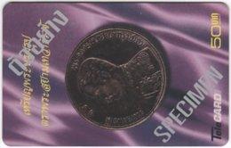 THAILAND F-106 Prepaid TeleCard - Collection, Coin - Specimen - Thaïland