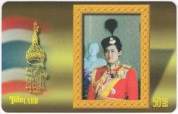 THAILAND F-120 Prepaid TeleCard - Used - Thaïland