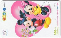 THAILAND F-777 Prepaid 1-2-Call - Walt Disney, Mouse Family - Used - Thaïland