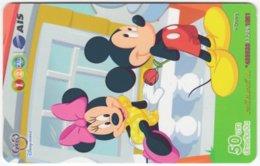 THAILAND F-778 Prepaid 1-2-Call - Walt Disney, Mouse Family - Used - Thaïland