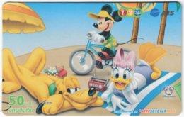 THAILAND F-785 Prepaid 1-2-Call - Walt Disney, Mouse Family - Used - Thaïland