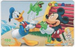 THAILAND F-786 Prepaid 1-2-Call - Walt Disney, Mouse Family - Used - Thaïland