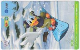 THAILAND F-791 Prepaid 1-2-Call - Walt Disney, Duck Family - Used - Thaïland