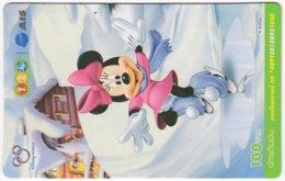 THAILAND F-794 Prepaid 1-2-Call - Walt Disney, Duck Family - Used - Thaïland