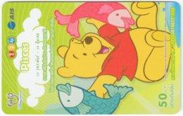 THAILAND F-805 Prepaid 1-2-Call - Walt Disney, Winnie Pooh, Signs Of Zodiac, Pisces - Used - Thaïland