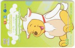 THAILAND F-806 Prepaid 1-2-Call - Walt Disney, Winnie Pooh, Signs Of Zodiac, Capricorn - Used - Thaïland