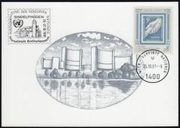 UNITED NATIONS IN VIENNA, AUSTRIA - Scott #121 UN Postal Sdministration (FDC179) - FDC