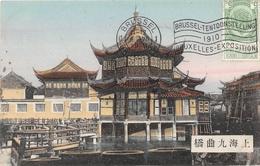 BELGIQUE - BRUXELLES - Exposition  1910 - Chine - Japon ? - Expositions Universelles