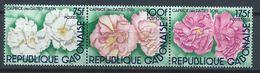 Gabon YT 502A XX / MNH Fleur Flower Flore Flora - Gabon (1960-...)