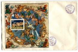ZODIAC PARAGUAY GOOD SHEET 1979 COVER FDC # 6363 150120I - Paraguay