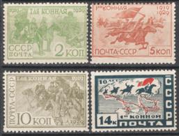 Russia 1930 Unif. 450/53 */MH VF/F - Ongebruikt