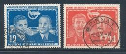 DDR 296/97 Gestempelt - [6] Repubblica Democratica