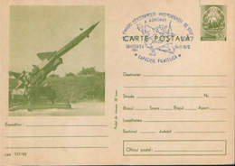 Romania - Postal Stationery Postcard Military 1969 Code - 737 - Postal Stationery
