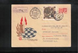 Russia USSR 1969 Chess Tournament Interesting Cover - Echecs