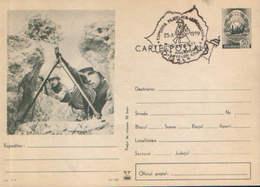 Romania - Postal Stationery Postcard Military 1971 Code - 5 - Postal Stationery
