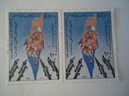 IRAN PERSIA USED  STAMPS PAIR - Iran