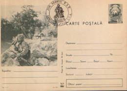 Romania - Postal Stationery Postcard Military 1971 Code - 17 - Postal Stationery