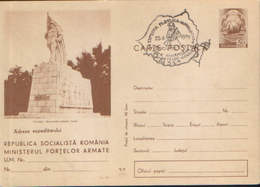 Romania - Postal Stationery Postcard Military 1971 Code - 19 - Postal Stationery
