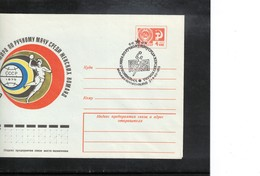 Russia USSR 1975 Handball Tournament Interesting Cover - Handball