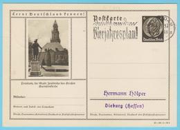 """J.M. 33 - """"Lernt Deutschland Kennen - N° 8 - Série 37-92-1-B6 - Posdam - Garnisokirche - Denkmal Friedrich II - Allemagne"""