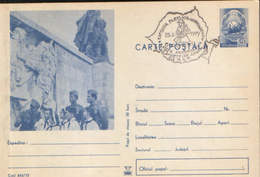 Romania - Postal Stationery Postcard Military 1972 Code - 845 - Postal Stationery