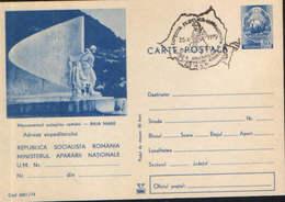 Romania - Postal Stationery Postcard Military 1974 Code - 01 - Postal Stationery