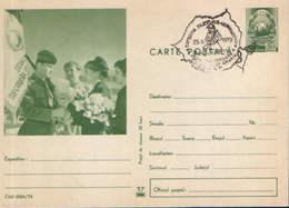 Romania - Postal Stationery Postcard Military 1974 Code - 06 - Postal Stationery