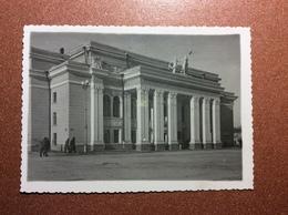 RARE Vintage USSR Photo DINAMO Postcard 1951 Russia VORONEZH. Theatre Of Drama - Russia