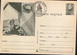 Romania - Postal Stationery Postcard Military 1974 Code - 07 - Postal Stationery