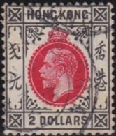 Hong Kong  .    SG   .    130      .    O      .   Cancelled    .   /   .  Gebruikt - Used Stamps