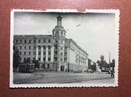 "RARE Vintage USSR Photo DINAMO Postcard 1950 Russia VORONEZH. Hotel ""Voronezh"" - Russia"