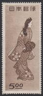 JAPAN  Michel 428  ** MNH - 1926-89 Empereur Hirohito (Ere Showa)