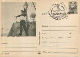 Romania - Postal Stationery Postcard Military 1974 Code - 12 - Postal Stationery