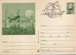 Romania - Postal Stationery Postcard Military 1974 Code - 13 - Postal Stationery
