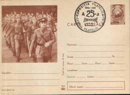 Romania - Postal Stationery Postcard Military 1974 Code - 14 - Postal Stationery