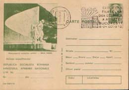 Romania - Postal Stationery Postcard Military 1975 Code - 387 - Postal Stationery